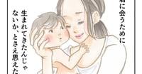 写真:漫画記事タイアップアイキャッチイメージ